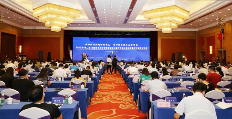 2020年全国政务热线发展高峰论坛在潍坊举办