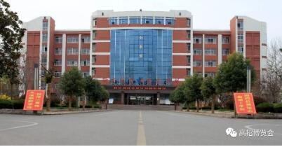 @临沂考生:山东广播电视台《直通山东高考》高招会将在临沂三中举行!