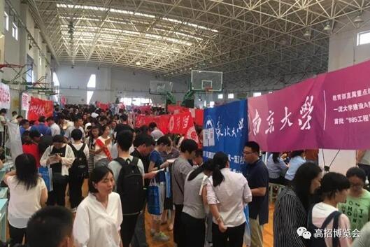 @淄博考生:山东广播电视台《直通山东高考》高招会将在淄博保利大剧院举行