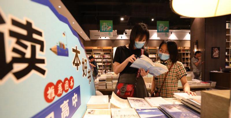 临沂沂蒙夏季书市开市 10万余种图书供市民选择