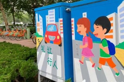 聊城:公共设施彩绘成水城亮丽风景线