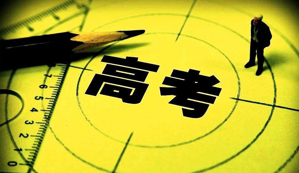 @东营高考生 山东2020高考成绩一分一段表出炉!