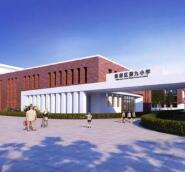 淄博高新区第九小学将开建 建成后设40个教学班可容纳1800名学生