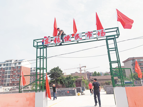 """淄博高新区又多一处便民市场 取代原有""""马路市场"""" 可容纳上百名商户"""