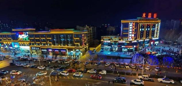 """淄博夜经济文化氛围提升行动启动""""云上美食节""""点亮南城夜经济"""