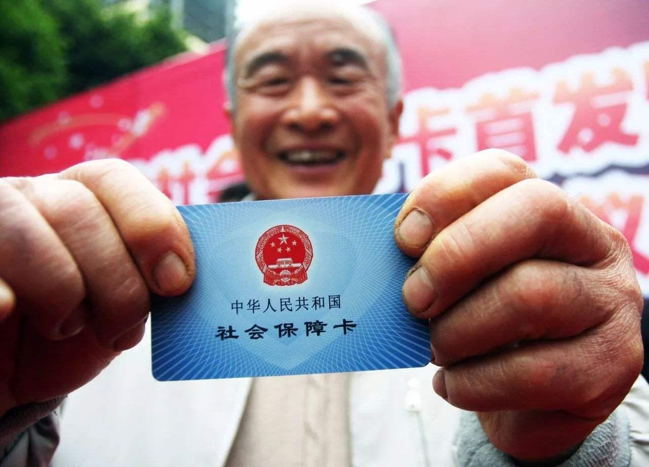 好消息!东营市连续第16年调整退休人员养老金 6.41万退休人员受益