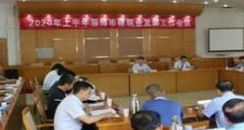上半年淄博建筑业完成产值499.39亿元,同比增5.07%