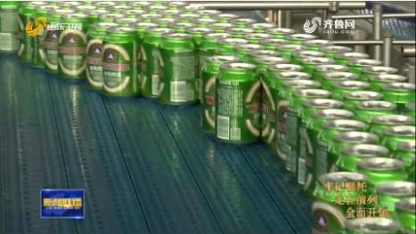 """青岛啤酒:工业互联网催生""""私人定制"""" 新业态助力高质量发展"""