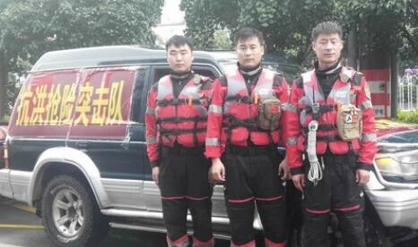 2500公里的距离,他们无悔 临沂特战救援队3名队员凯旋