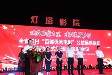 《我和我的祖国》《中国机长》等百部影片将在山东广大农村展映