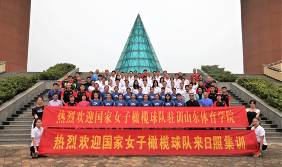 国家女子橄榄球队、国家女子水球队驻训山东体育学院