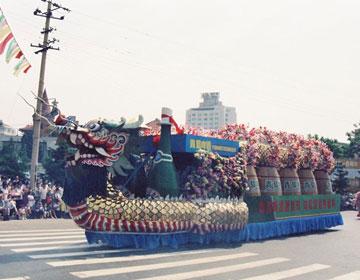 打开历史相册 回顾1991年第一届青岛国际啤酒节