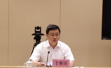 淄博市政府召开第四次廉政工作会议暨市政府全体会议