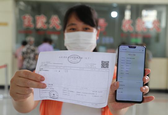 """东营市医疗系统跨入""""票据无纸化时代"""" 看病报销更便捷"""
