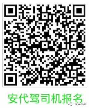 微信图片_20200731160832