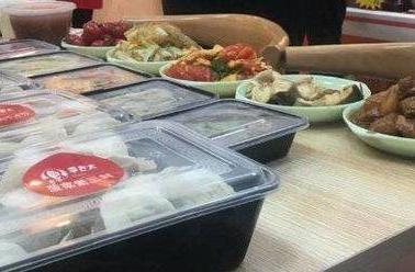 2020年底淄博将建成30处长者食堂,让老人吃出更多幸福感