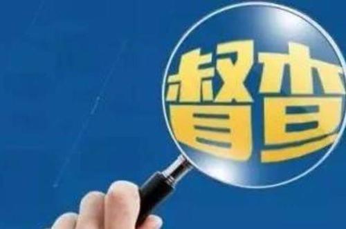 """淄博主城区15个镇办""""打擂台""""第二轮督查通报"""