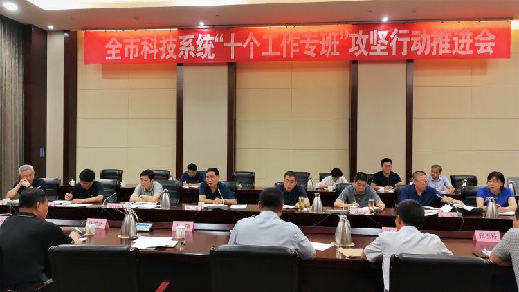 今年淄博新增省级技术转移服务机构备案5家 居全省首位