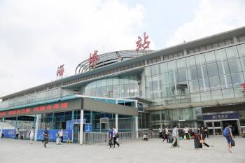 暑运过半 淄博站发送旅客42万人次