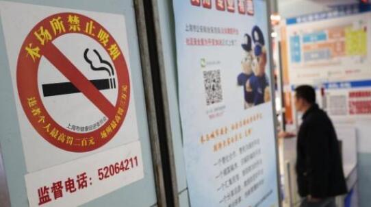 国家卫健委:运用中医药技术方法推广戒烟干预服务
