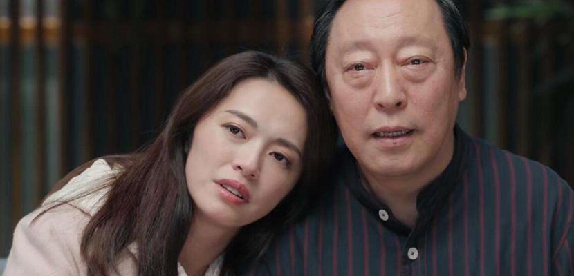 """海外观众为中国故事鼓掌 中国电视剧出海""""都挺好"""""""