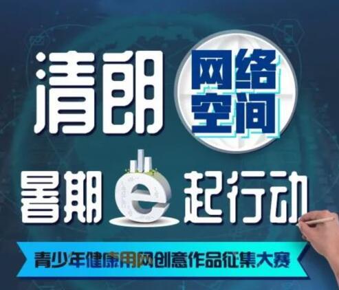 @淄博中小学生 暑期已过半 这里有个活动刚刚火热开启千万别错过