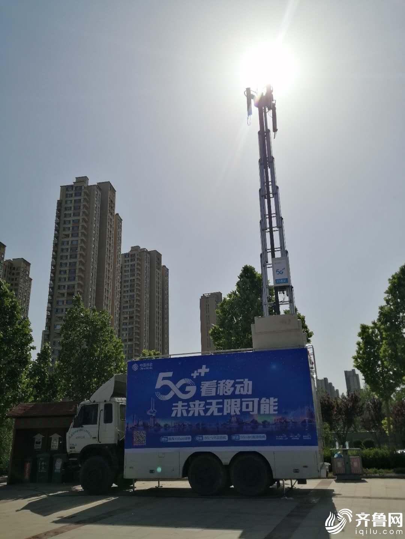 持续发力 滨州移动有序推进5G建设