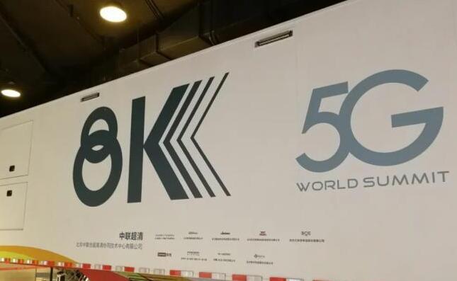 """国家大剧院音乐会全球首次""""8K+5G""""直播将启"""