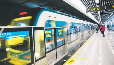 过海地铁 便利交通