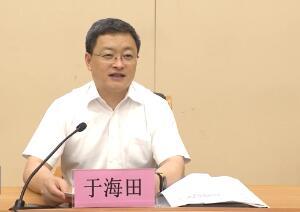 淄博深化相对集中行政许可权改革规范市县级行政审批服务工作动员部署会议召开