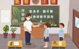 发热咳嗽列入学校传染病监测