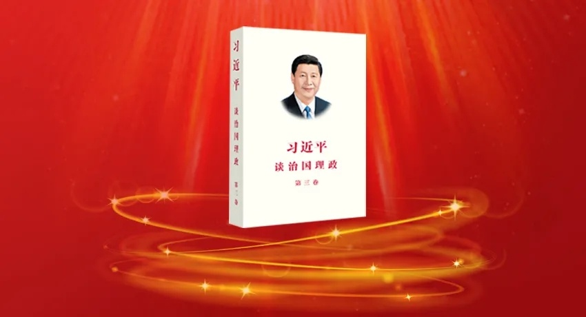 以习近平生态文明思想引领美丽中国建设