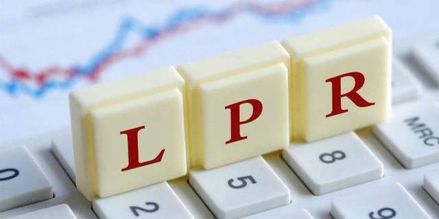 LPR利率转换倒计时 转还是不转?