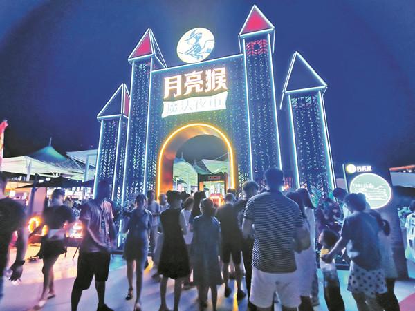 """好吃又好玩 这里的夜市有""""魔法"""" 淄川""""月亮猴魔法夜市""""正式开市"""