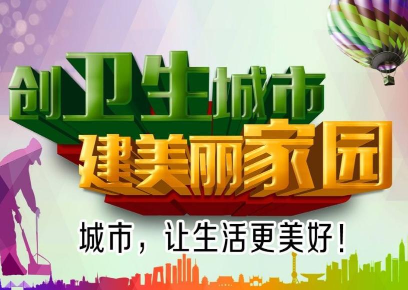 我是东营民政人刘真真:立足岗位 助力创城