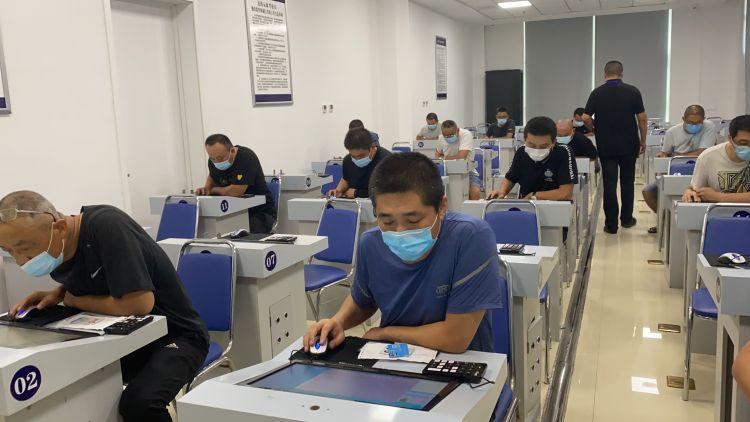 淄博市推出道路运输从业人员从业资格考试便民新措施