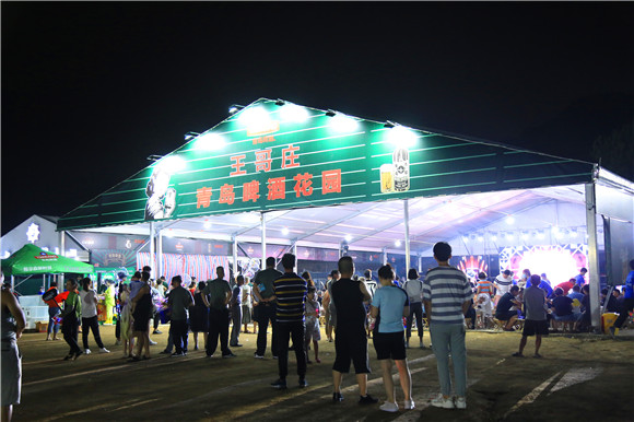 青岛国际啤酒节崂山王哥庄分会场精彩继续