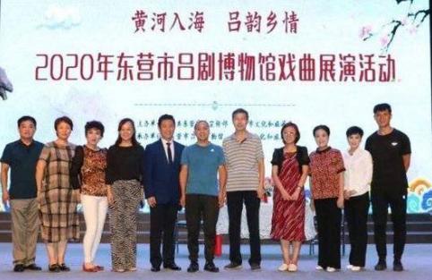 东营市吕剧博物馆戏曲展演河口区专场成功举办
