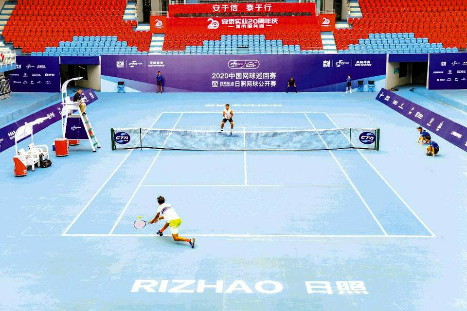 2020中国网球巡回赛日照站预选赛启动