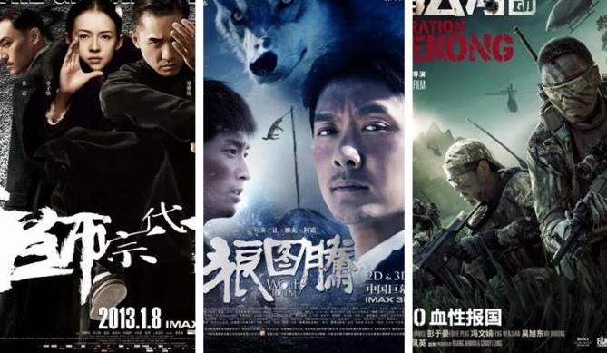 北影节展映影片10分钟售罄72% 这类电影最受欢迎
