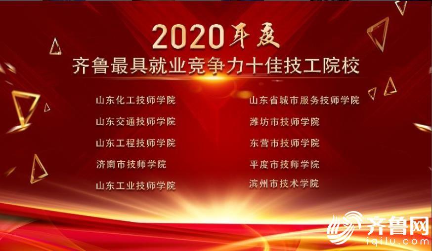 微信截图_20200824155150