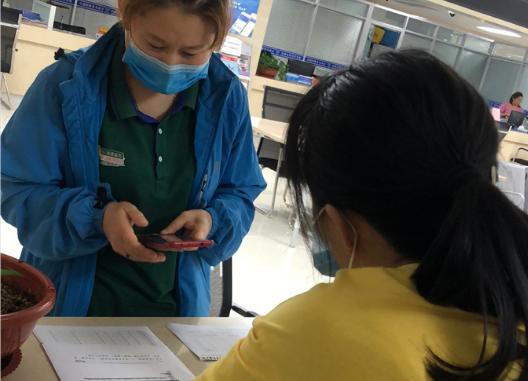 东营港经济开发区 实现社保医保基金票据电子化