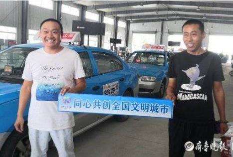 """助力创城,1500余辆菏泽城区出租车""""上妆"""""""