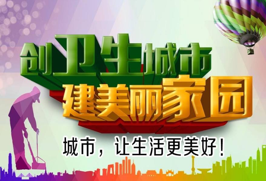 """创城看变化——东城街道农贸市场的""""华丽变身"""""""