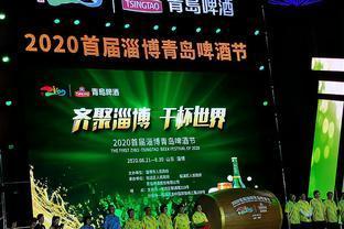 啤酒节助燃淄博夜经济 全城狂欢助力经济回暖