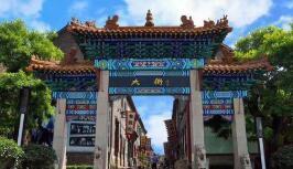 省政府批复淄博历史文化名城保护规划