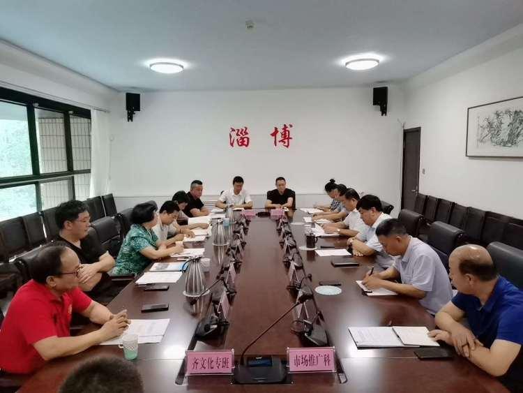 政协提案件件落实 淄博文旅日渐年轻时尚