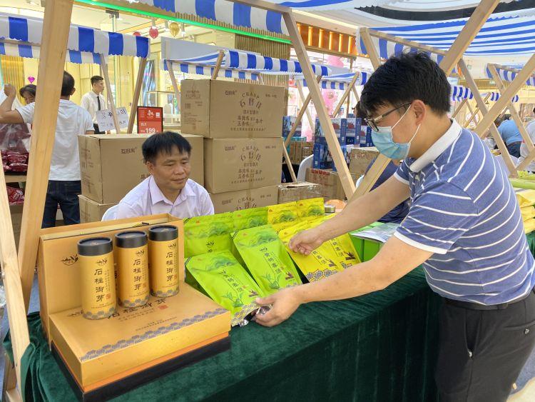 重庆石柱县特色农产品展销对接推介会淄博举行