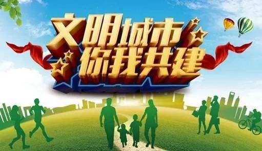 利津县义工服务中心177次志愿服务助力文明城市创建