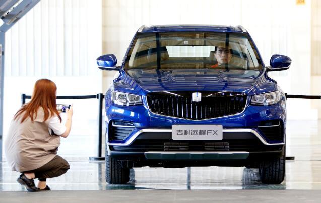 从签约到产品下线仅用7个多月 吉利商用车首款皮卡车在淄博面世